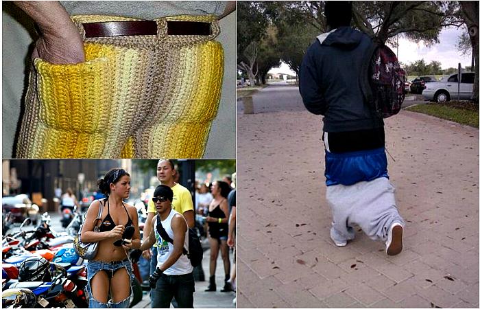 Люди, которым не важно, что думают другие об их «восхитительных штанах».