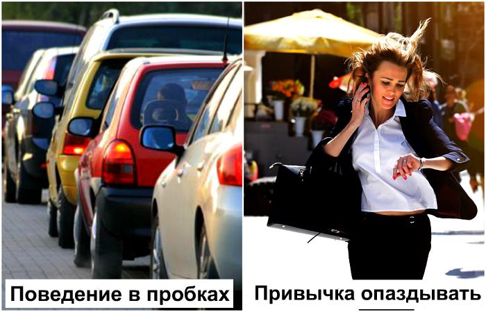 Принципиальные отличия между японцами и россиянами.