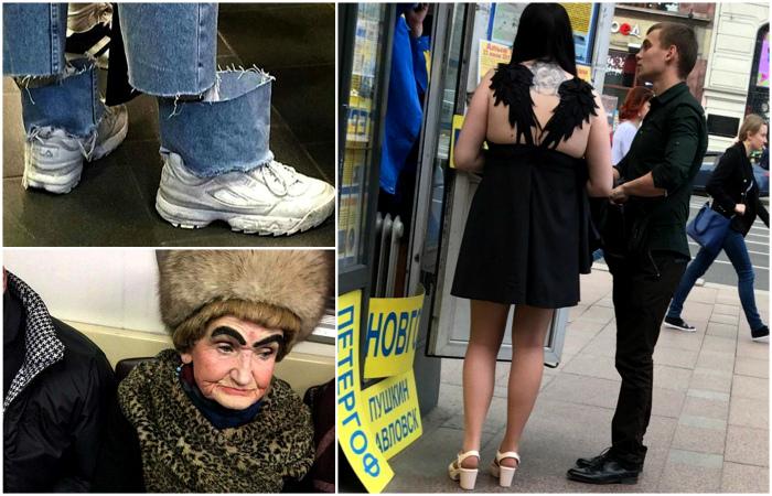 Люди, которые поражают своим стилем и эпатажем.