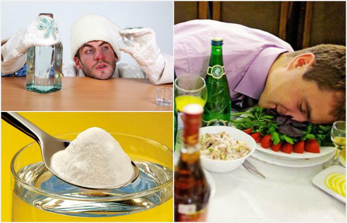 Народные рецепты, которые помогут излечиться после бурных празднований.