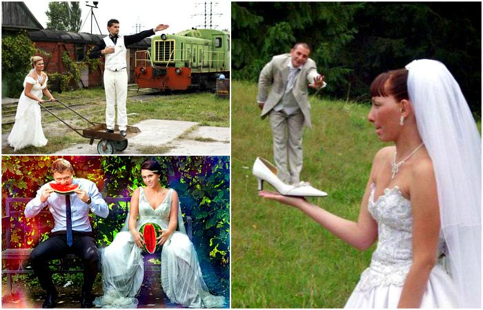 Провальные свадебные снимки, которые стыдно показывать.