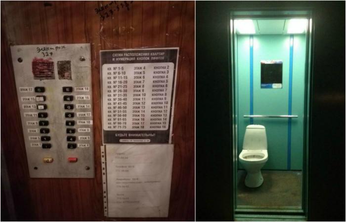Суровые русские лифты.