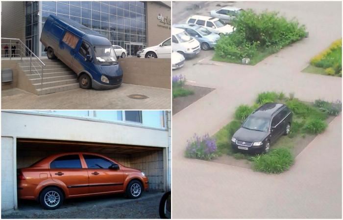 Боги парковки, которые сражают наповал своим мастерством.