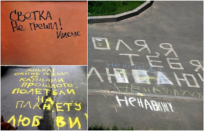 Надписи, которые доказывают, что дворы круче любых сериалов.