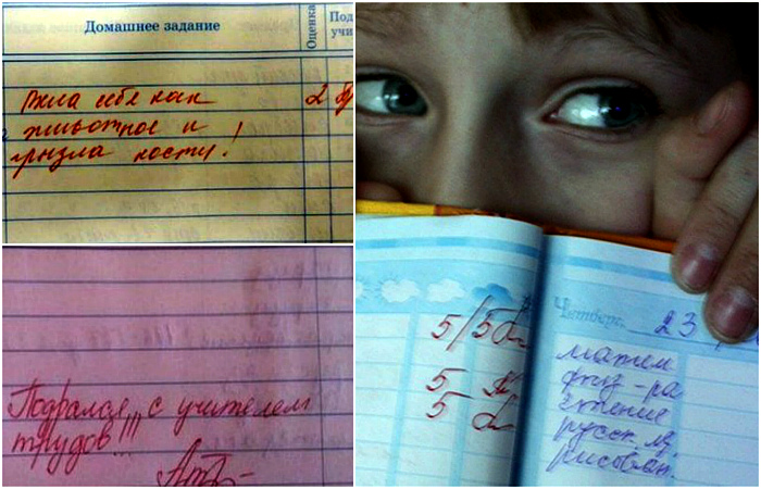 Уморительные записи в школьных дневниках.