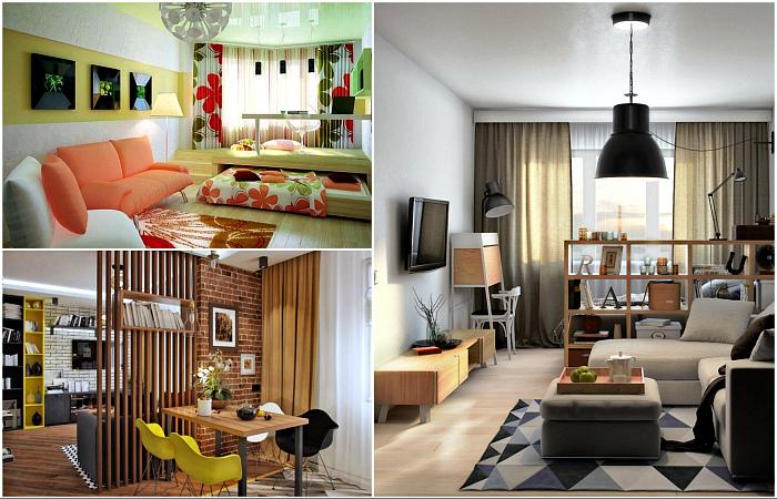 Великолепные идеи обустройства однокомнатной квартиры.