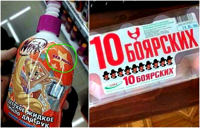 Загадочные продукты, о существовании которых знают только самые внимательные.