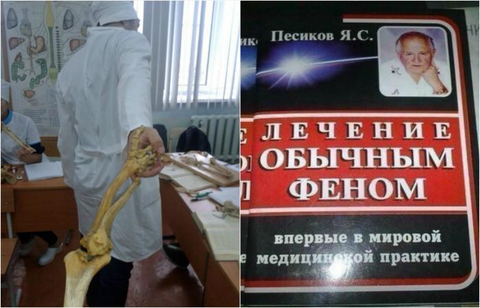 Суровая и беспощадная отечественная медицина.