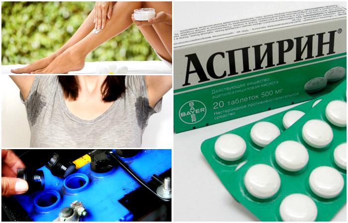 15 неординарных способов использования аспирина в быту и для красоты.