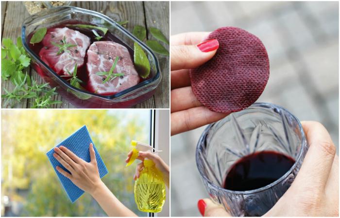 Нетрадиционные способы использования вина в бытовых целях.
