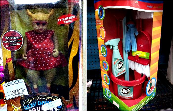 Игрушки, которые не стоит показывать детям.