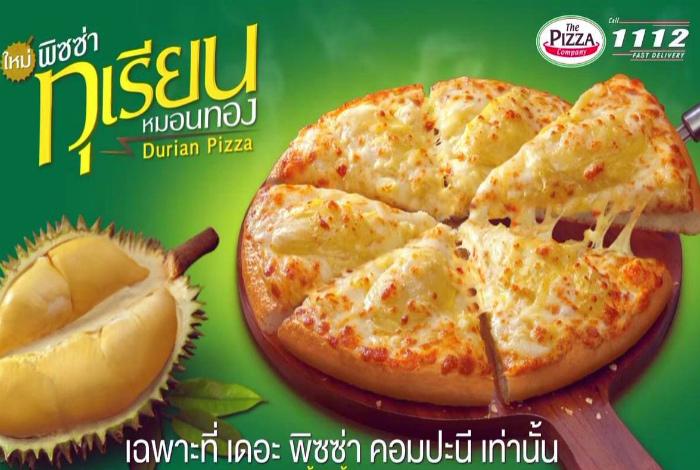 Пицца с дурианом. | Фото: Div.bg.