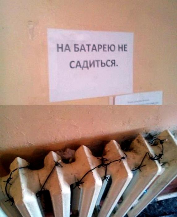 Как бы велик не был соблазн... | Фото: magSpace.ru.