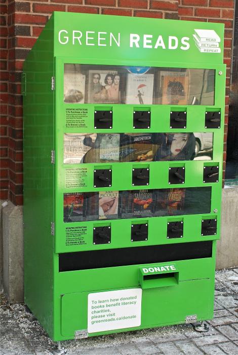 Автомат для обмена книгами.