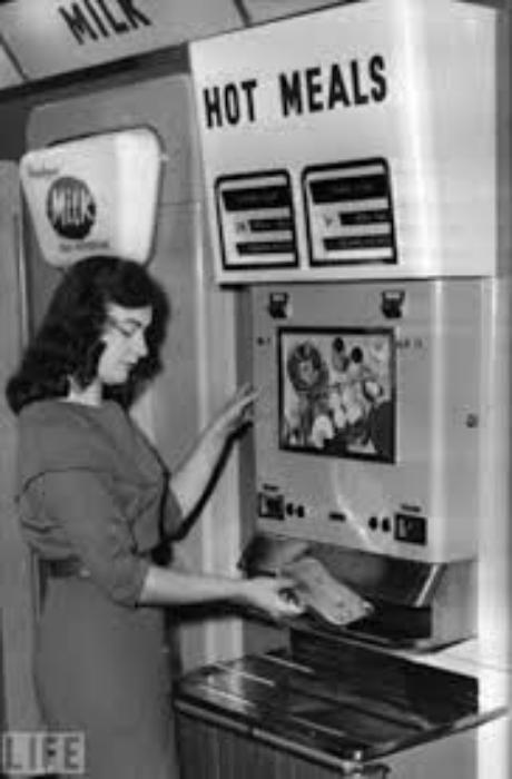 Автомат, продающий горячую еду.