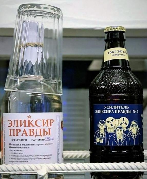 «Так вот оно что, а я думал это алкоголь...» | Фото: ЯПлакалъ.