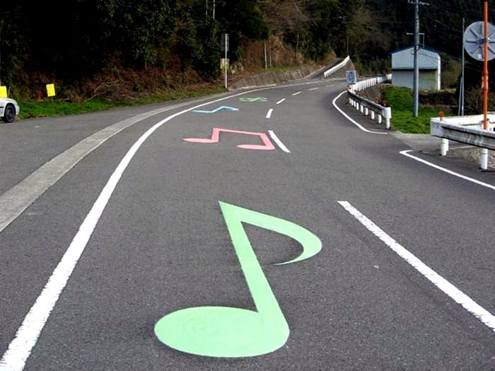 Музыкальные участки дорог.