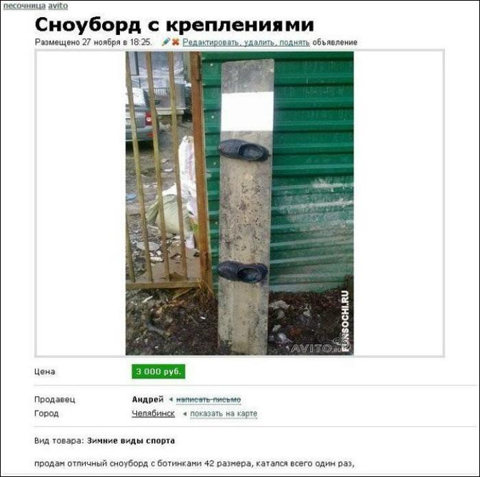 Бесплатные объявления в Екатеринбурге купить на Авито