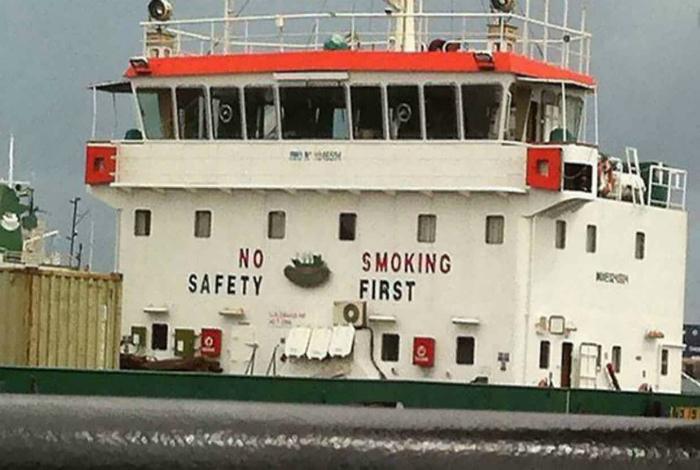 «Никакой безопасности», «Курите.