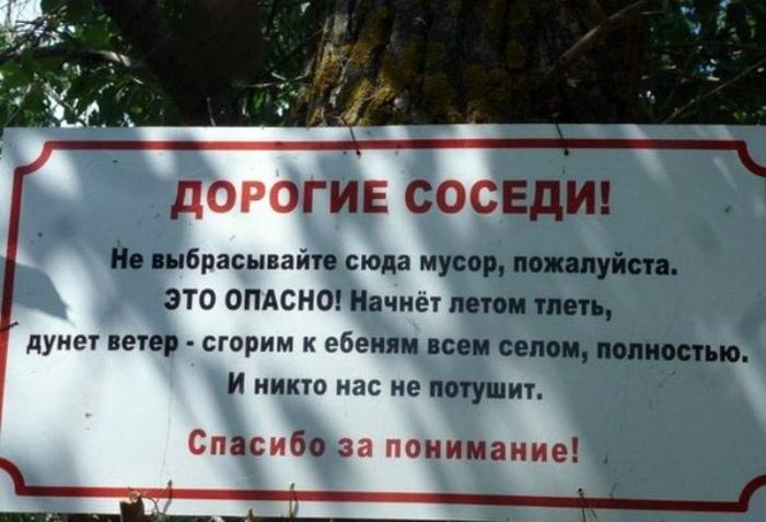 Безрадостные перспективы. | Фото: uCrazy.ru.