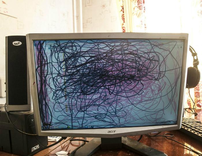 Рисунок на экране.
