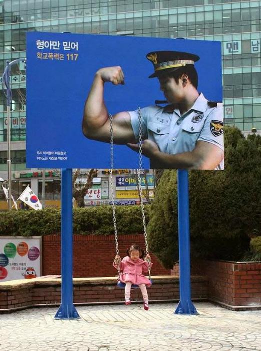 Полиция заботится о горожанах.
