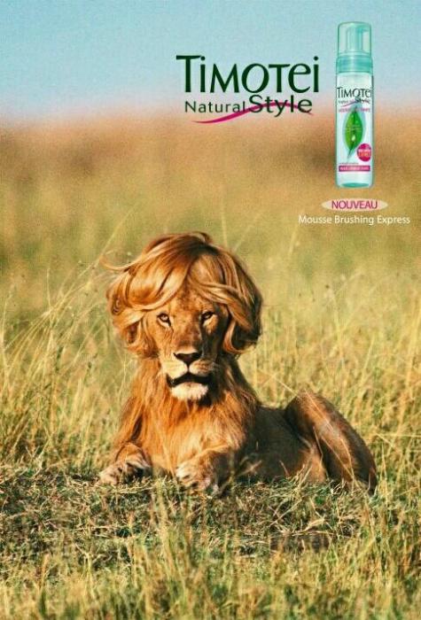 Средство для волос.