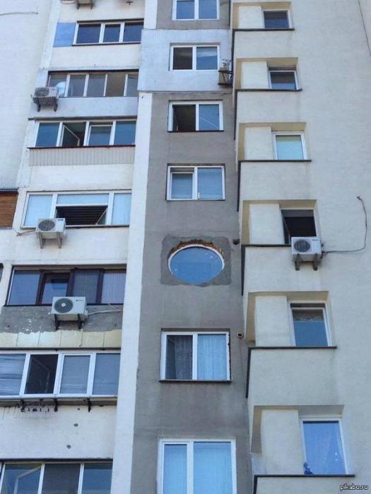 Все окна, как одно и одно... как в трюме... | Фото: Фишки.нет.