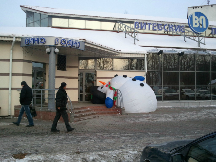 Снеговик сдулся.