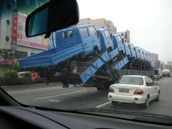 Рисковая перевозка.