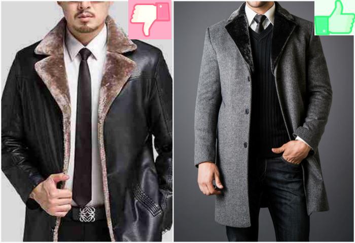 Кожаное пальто с мехом.