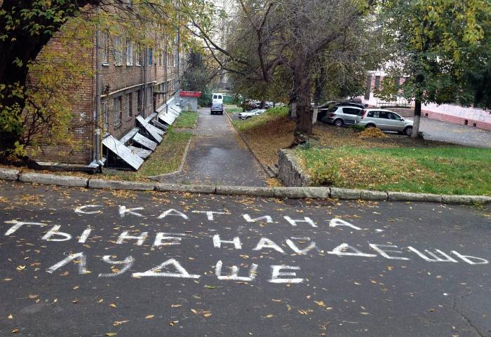 Брось его и ищи словарь! | Фото: Porosenka.net.