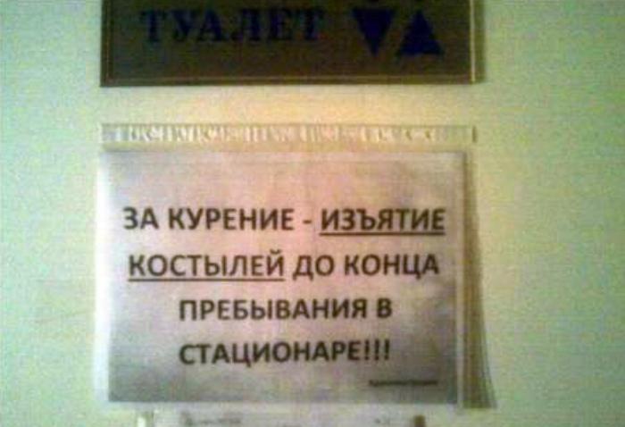 Но и это наших людей не остановит! | Фото: LiveInternet.