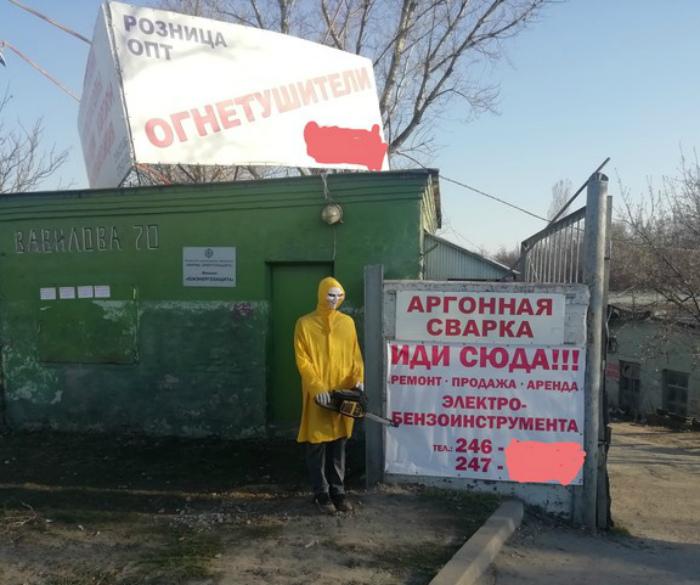 Инопланетянин с бензопилой. | Фото: Диджитальня.рф.