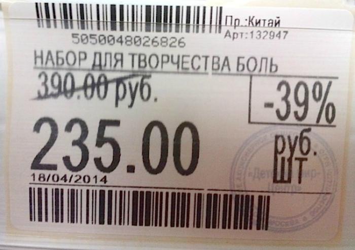 Воодушевляющее название. | Фото: Valet.ru.