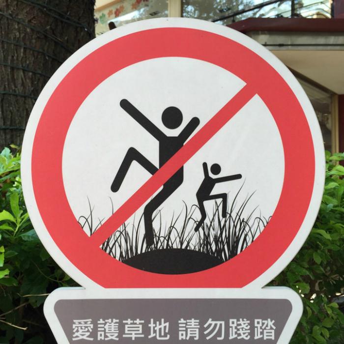 Странный запрет.