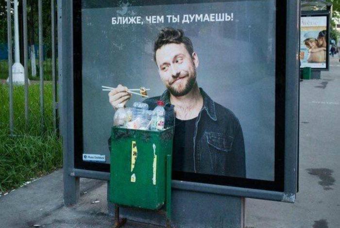 Когда реклама во вред... | Фото: Amino Apps.