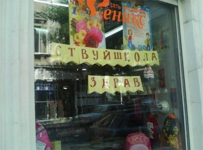 Но ведь «От перестановки слагаемых сумма не меняется...» | Фото: Лента приколов Коляна.