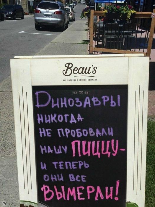 Истинная причина вымирания динозавров. | Фото: WebSvarka.ru.