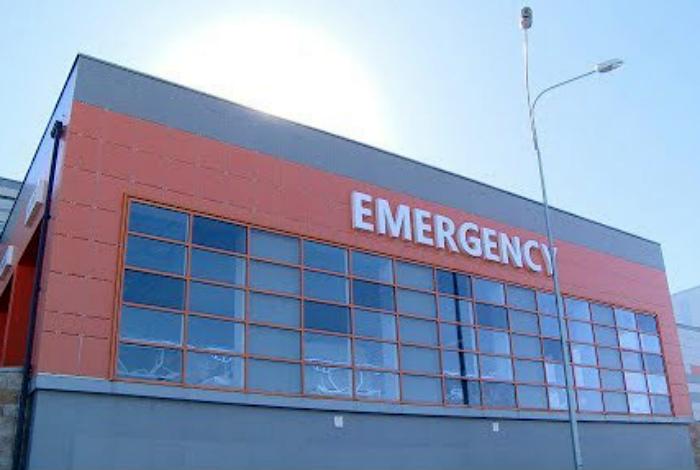 Государственная больница Исландии.