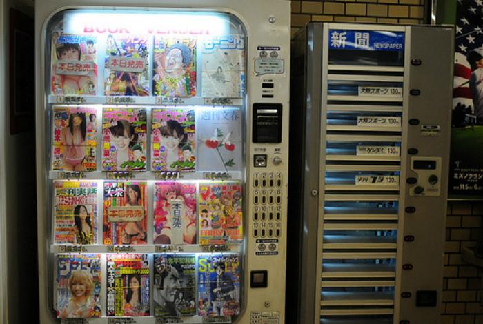 Эротические журналы в Японии.