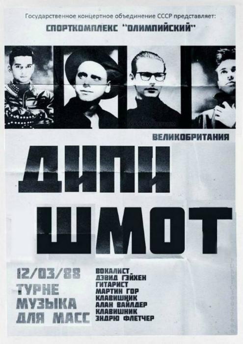 Плакат от мастеров переноса. | Фото: Sensum.Club.