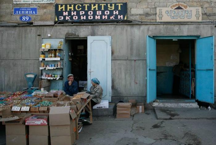 Экономическое сердце мира. | Фото: Pinterest.