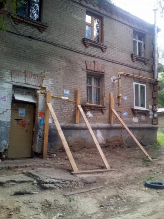Падающий дом и временные опоры.