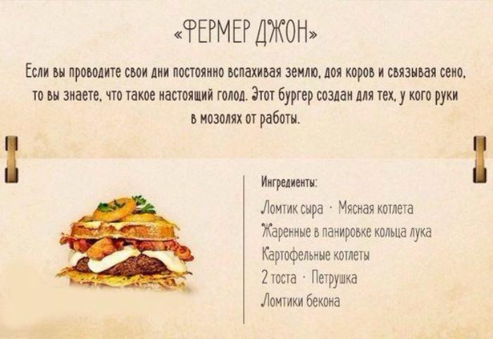 Простой бургер с беконом, мясной котлетой и луковыми кольцами.