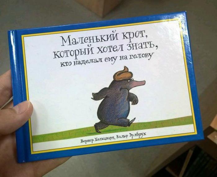 Литература для детей.