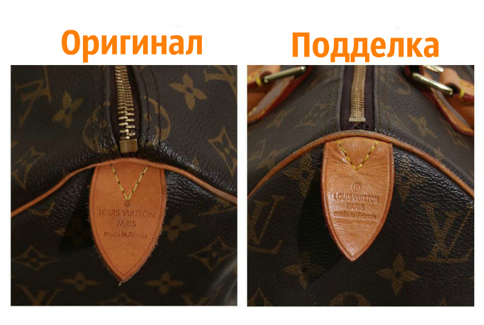 Модная сумка Louis Vuitton.