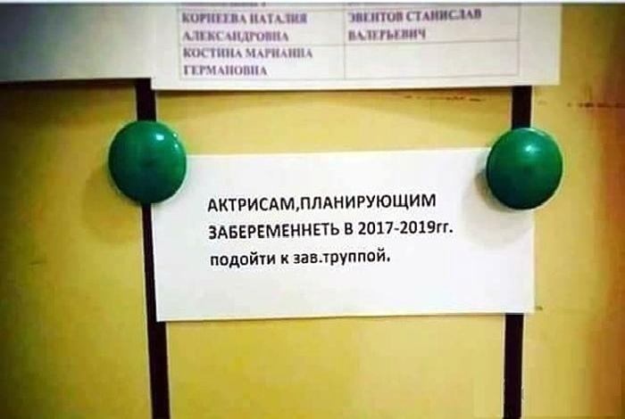 «Так в марте Света уходит в декрет, в декабре Юля, а вам придется ждать следующей весны!» | Фото: LiveInternet.