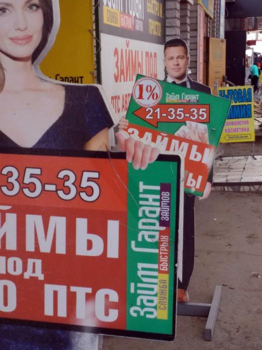 «Решили открыть бизнес в России?»