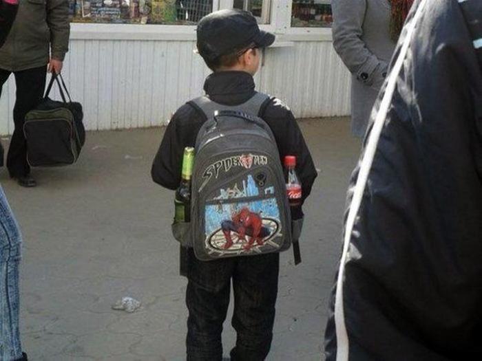 Затарился перед школой.
